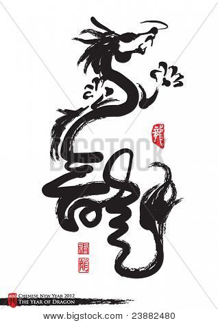 Vector caligrafia de ano novo chinês para o ano do dragão