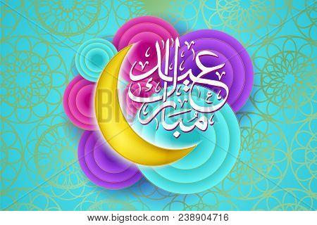 Eid Mubarak Islamic Greeting Banner With Intricate Arabic Calligraphy And Moon. Arabic Pattern. Eid