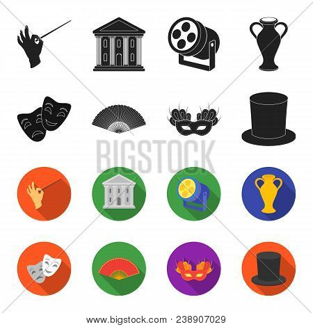 Theatrical Mask, Cylinder, Fan, Mask On The Eyes. Theater Set Collection Icons In Black, Flet Style