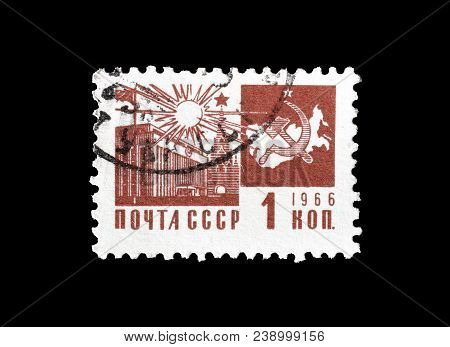 Soviet Union - Circa 1961 : Cancelled Postage Stamp Printed By Soviet Union, That Shows Congress Bui