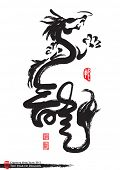 Vector Chinese New Year Calligraphy for the Year of Dragon poster