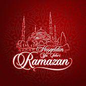 Hosgeldin ya sehri Ramazan. Translation from turkish: Welcoming Ramadan. poster