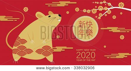 Chinese New Year , 2020, Happy New Year Greetings, Year Of The Rat ,cartoon Character. (chinese Tran