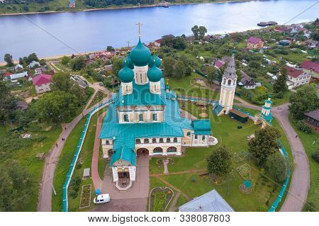 Top View Of The Resurrection Cathedral On A July Day (aerial Photography). Tutaev (romanov-borisogle