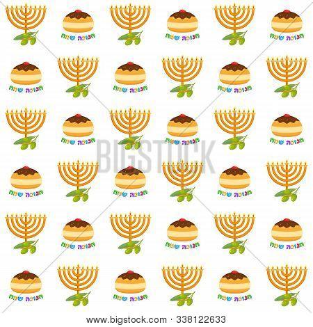 Jewish Holiday Of Hanukkah, Seamless Pattern With Hanukkah Menorah, Nine-branched Candelabrum, Sufga