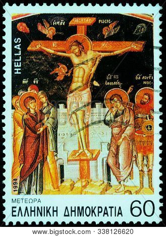 Moscow, Russia - December 06, 2019: Stamp Printed In Greece, Shows Crucifixion, Wall Painting, Great
