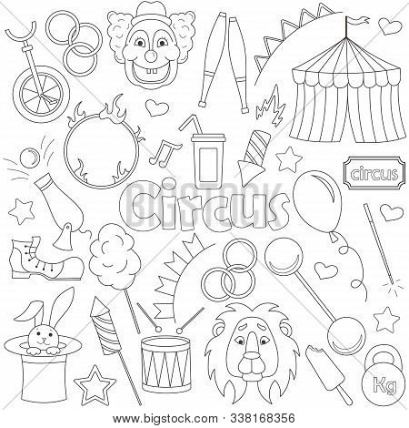 Set Of Contour Icons On The Theme Of Performances And Circus, Simple Freehand Painted Icons, Dark Co