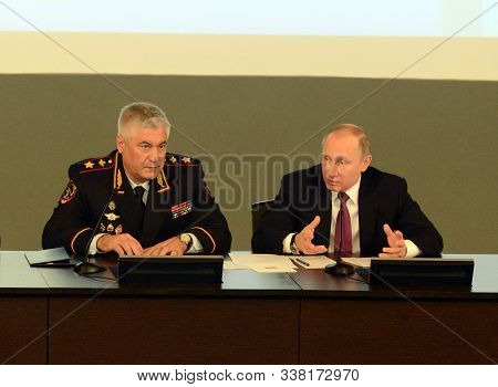 Moscow, Russia - March 9, 2017: The President Of The Russian Federation Vladimir Putin And Minister