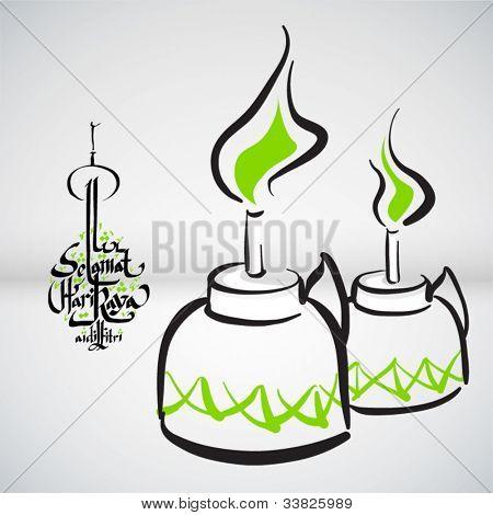 Vector Illustration of Muslim Oil Lamp - Pelita