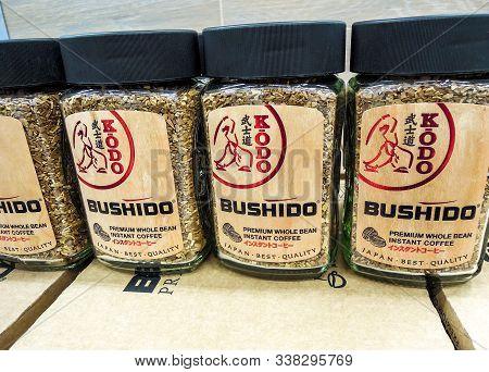 Samara, Russia - December 8, 2019: Bushido Coffee Ready For Sale On The Shelf In Supermarket