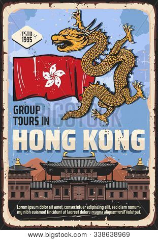 Hong Kong And China Travel Vector Design Of Chinese Dragon, Traditional Cityscape With Ancient Pagod