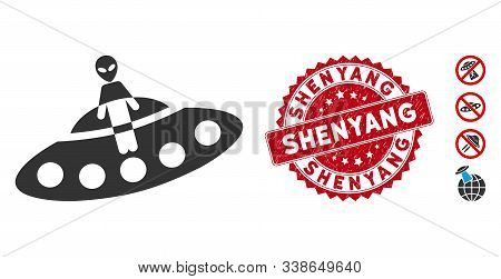 Vector Aboard Ufo Icon And Grunge Round Stamp Seal With Shenyang Caption. Flat Aboard Ufo Icon Is Is
