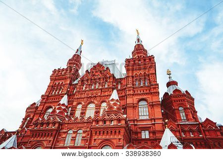 Historical Museum Buildings On Red Square In Moscow In Russia