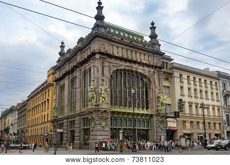 Elisseeff Emporium, Nevsky Prospekt, St Petersburg