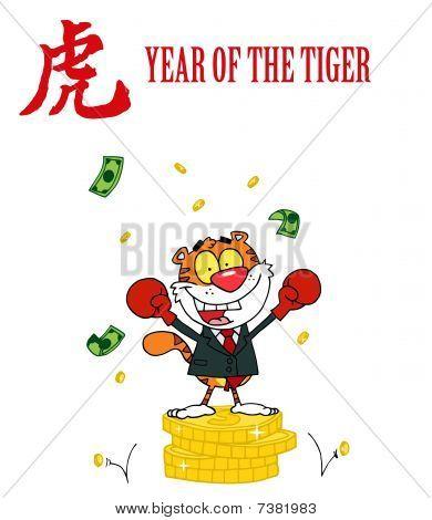 siegreich Business Tiger auf Münzen, mit einem Jahr die Tiger chinesische Symbol und text