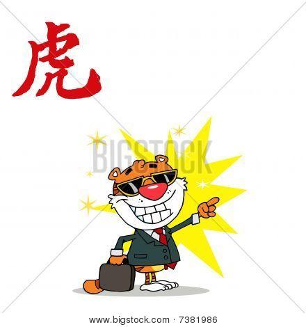 Business Tiger zeigen ein Jahr der chinesische Tiger-Symbol