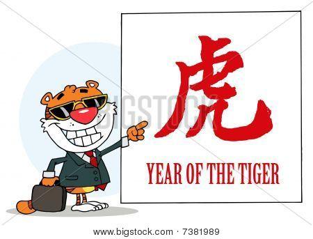 Business Tiger auf ein Zeichen-Jahr der Tiger chinesische Symbol und text