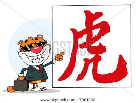 Business Tiger auf ein Jahr der chinesische Tiger-Symbol