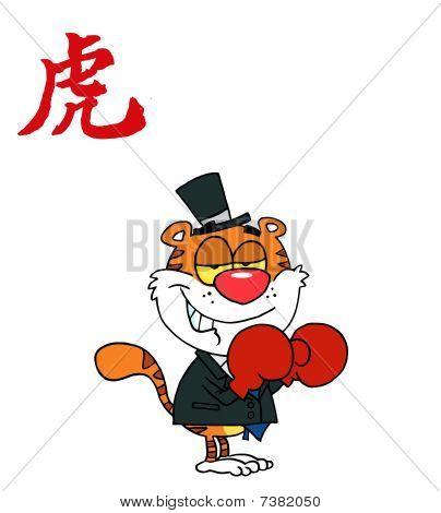 Boxing Tiger mit einem Jahr der chinesische Tiger-Symbol