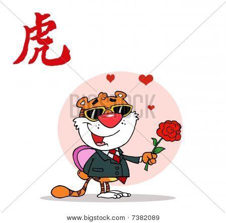 Charakter-romantische Tiger mit Blumen und Geschenke, Hintergrund