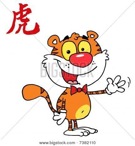 Happy Tiger einen Gruß schwenkte