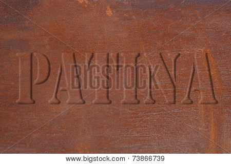Rusted metal plate with a font in relief