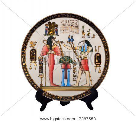Souvenir Plate Egypt