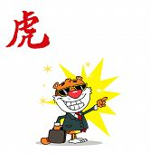 Business Tiger Pointing With A Year Of The Tiger Chinese Symbol poster