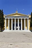 Zappeion megaron palace at Athens city at Greece poster