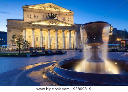 The view of Bolshoi Theatre building  at dusk in Moscow Russia. poster