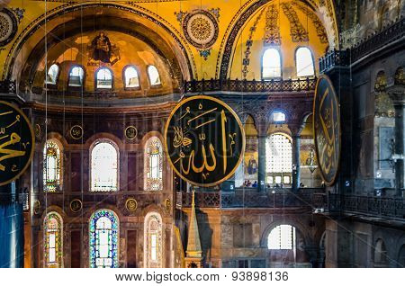 Interior View In Aya Sofia Temple In Istanbul