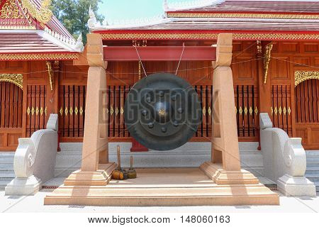 Gong in temple name