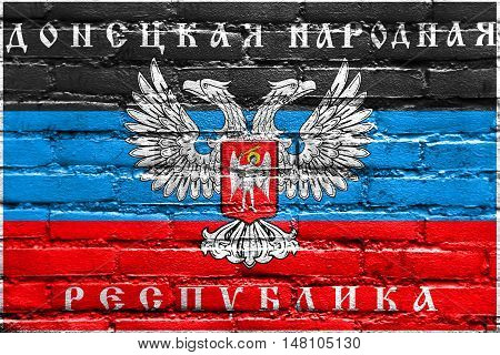The Flag Of Donetsk Republic, A Pro-russian Separatist Organization Operating In Donetsk, Ukraine, P