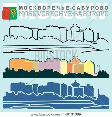 Moskvorechye-saburovo Skyline, Moscow, Russia