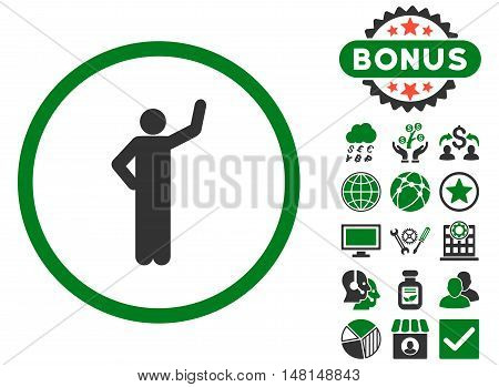 Assurance icon with bonus pictures. Vector illustration style is flat iconic bicolor symbols green and gray colors white background.