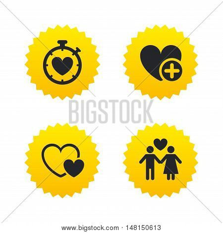Valentine day love icons. Love heart timer symbol. Couple lovers sign. Add new love relationship. Yellow stars labels with flat icons. Vector