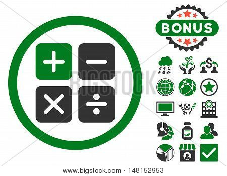 Calculator icon with bonus symbols. Vector illustration style is flat iconic bicolor symbols green and gray colors white background.