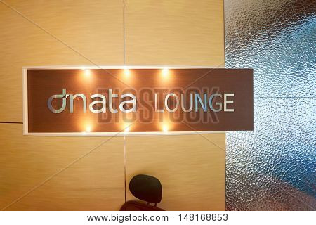 SINGAPORE - CIRCA AUGUST, 2016: dnata lounge in Changi Aiport. Changi Airport is the primary civilian airport for Singapore.