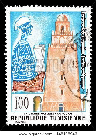 TUNISIA - CIRCA 1976 : Cancelled postage stamp printed by Tunisia, that shows Mosque in Kairawan.