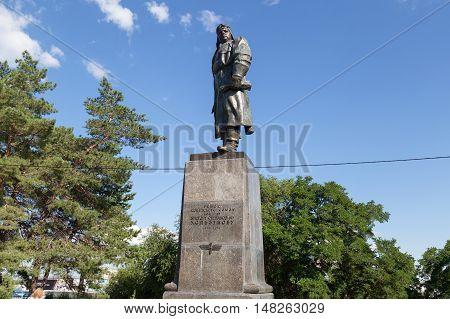 Monument To Holzunov V. S. Volgograd