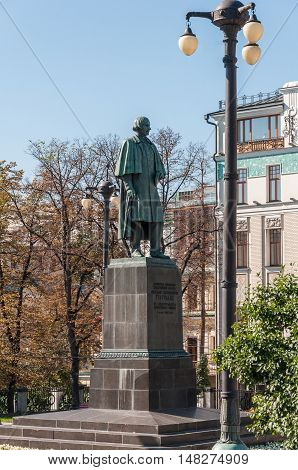Moscow, Russia - September 21, 2015. Monument to the writer Gogol on Nikitsky Boulevard