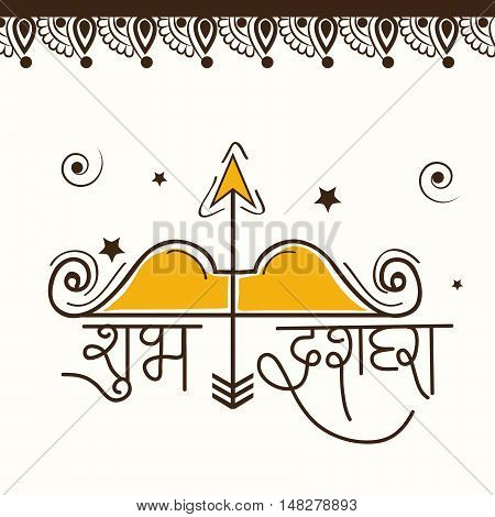 illustration of a stylish hindi text for dussehra with Bow and Arrow.