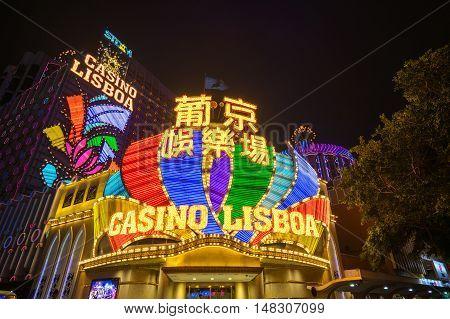 View Of Casino Lisboa At Night In Macau