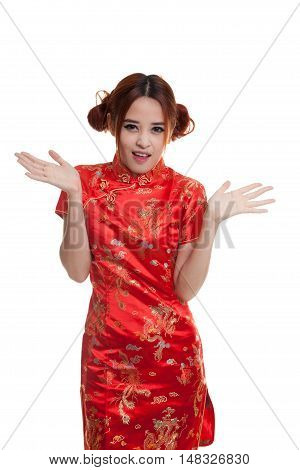 Excited Asian Girl In Chinese Cheongsam Dress.