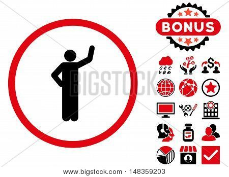 Assurance icon with bonus elements. Vector illustration style is flat iconic bicolor symbols intensive red and black colors white background.
