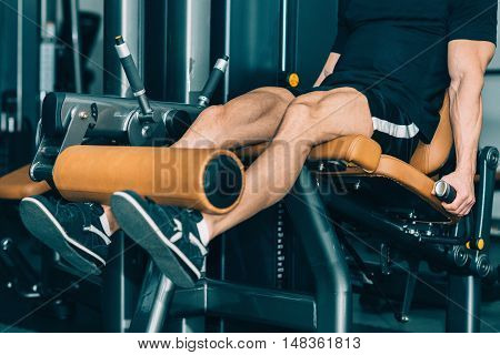 Leg Extension Machine Workout