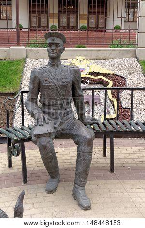 Nizhny Novgorod, Russia. - May 17.2016. Sculptures soviet militiaman near the building GU MVD in the Nizhny Novgorod region on Gorky Street