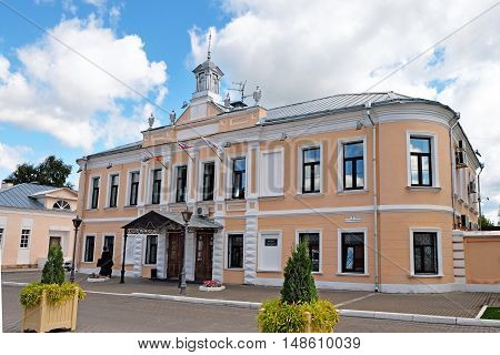 KOLOMNA RUSSIA - AUGUST 26 2016: Building of the Town Council Kolomna in the Kremlin of Kolomna