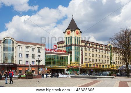 RUSSIA KALININGRAD - APRIL 29 2016: Kaliningrad Passage building on Victory Square in the center of Kaliningrad. Until 1945 the city was a part of Germany and was called Koenigsberg. After the Second World War as a part of Russia and renamed Kaliningrad.