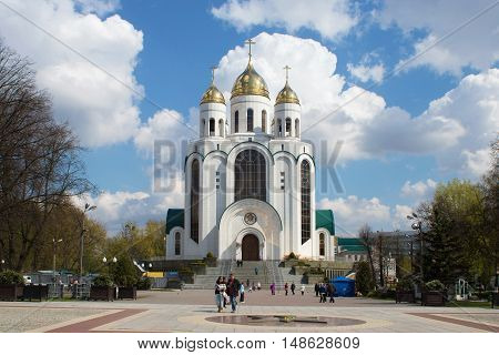 RUSSIA KALININGRAD - APRIL 29 2016: Cathedral of the Orthodox Church in Victory Square in the center of Kaliningrad. Until 1945 the city was a part of Germany and was called Koenigsberg. After the Second World War as a part of Russia and renamed Kaliningr